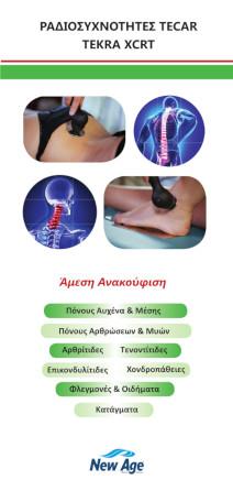 tekra-xcrt-leaflet