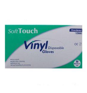 Βινυλίου με πούδρα Soft Touch Web